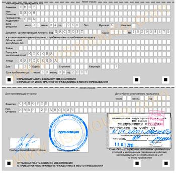 Дубликат удостоверения ветерана боевых действий